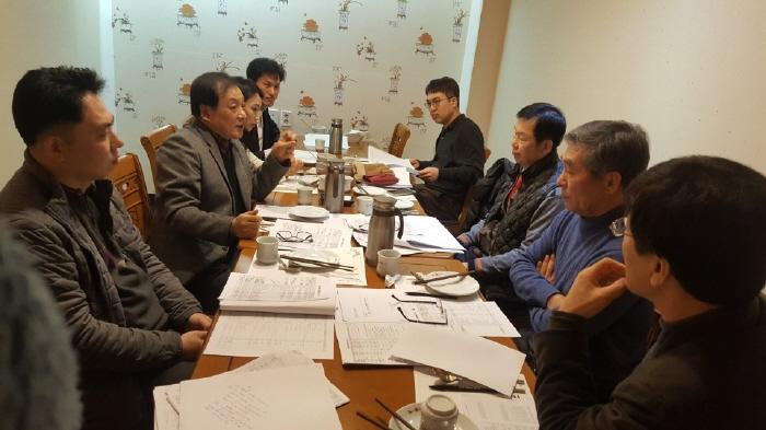 제1차 대의원회 예산및결산소위원회