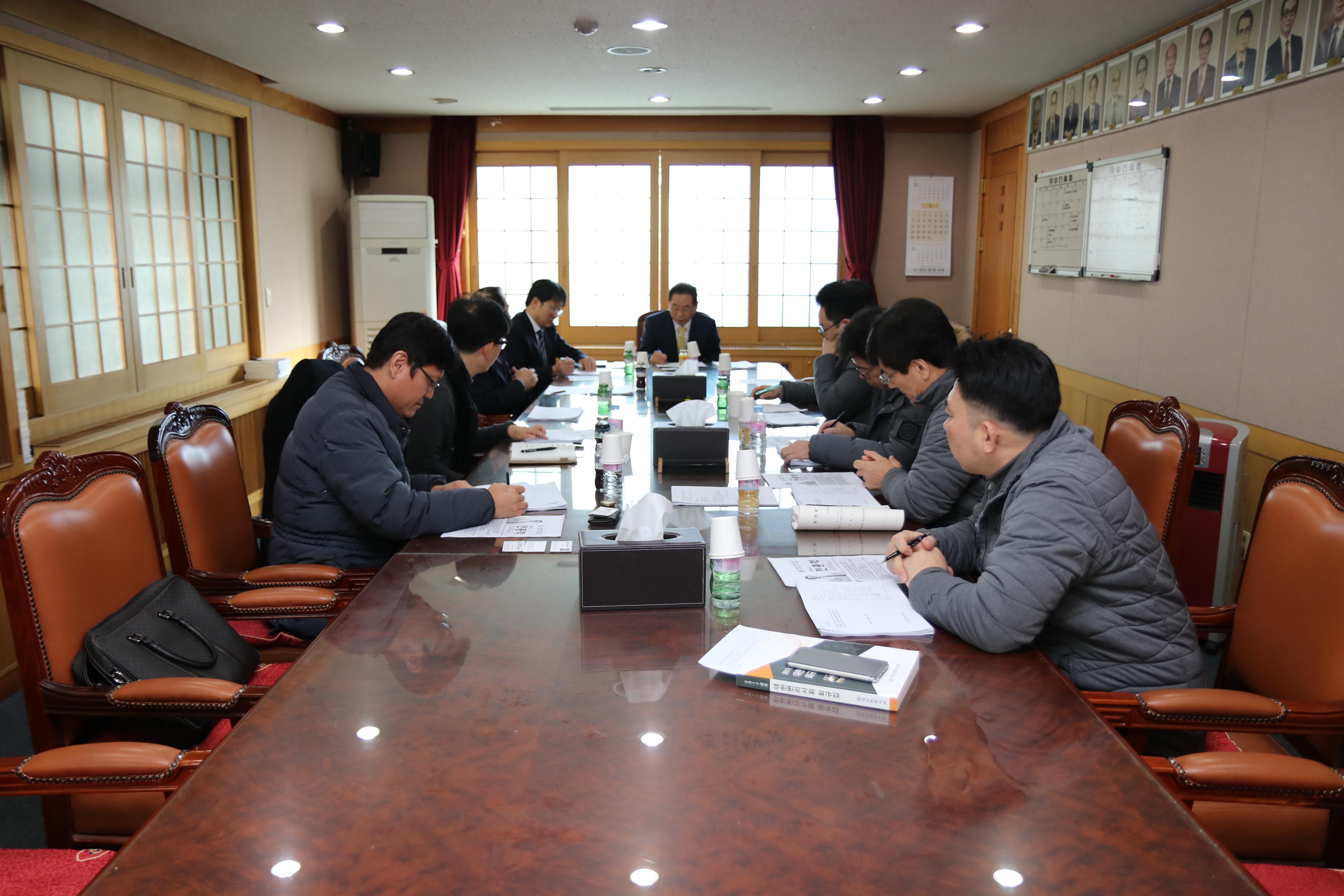 제2차 선거관리위원회
