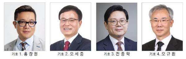 대한변리사회 제40대 회장 4파전