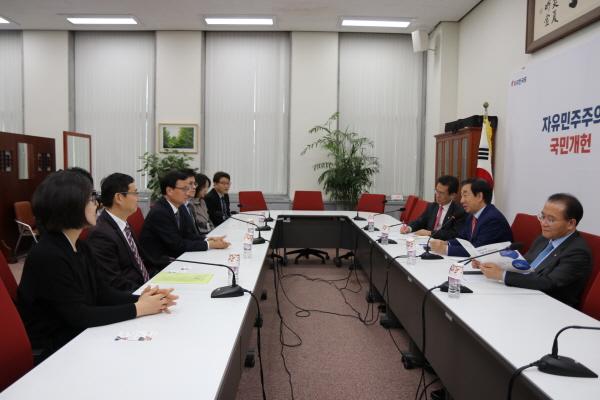 김성태 자유한국당 원내대표 예방