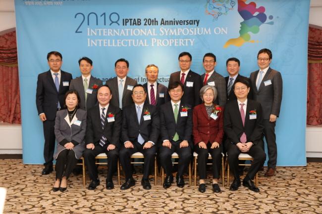 오세중 회장, 특허심판원 개원 20주년 기념행사 참석