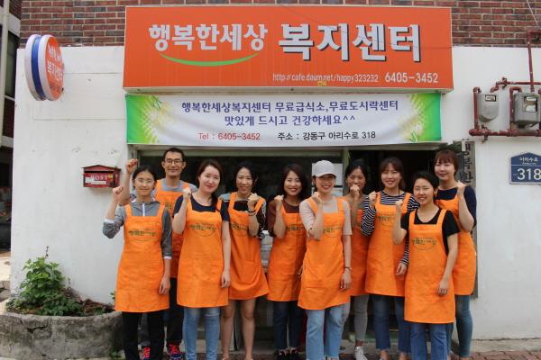 대한여성변리사회 무료급식봉사 활동