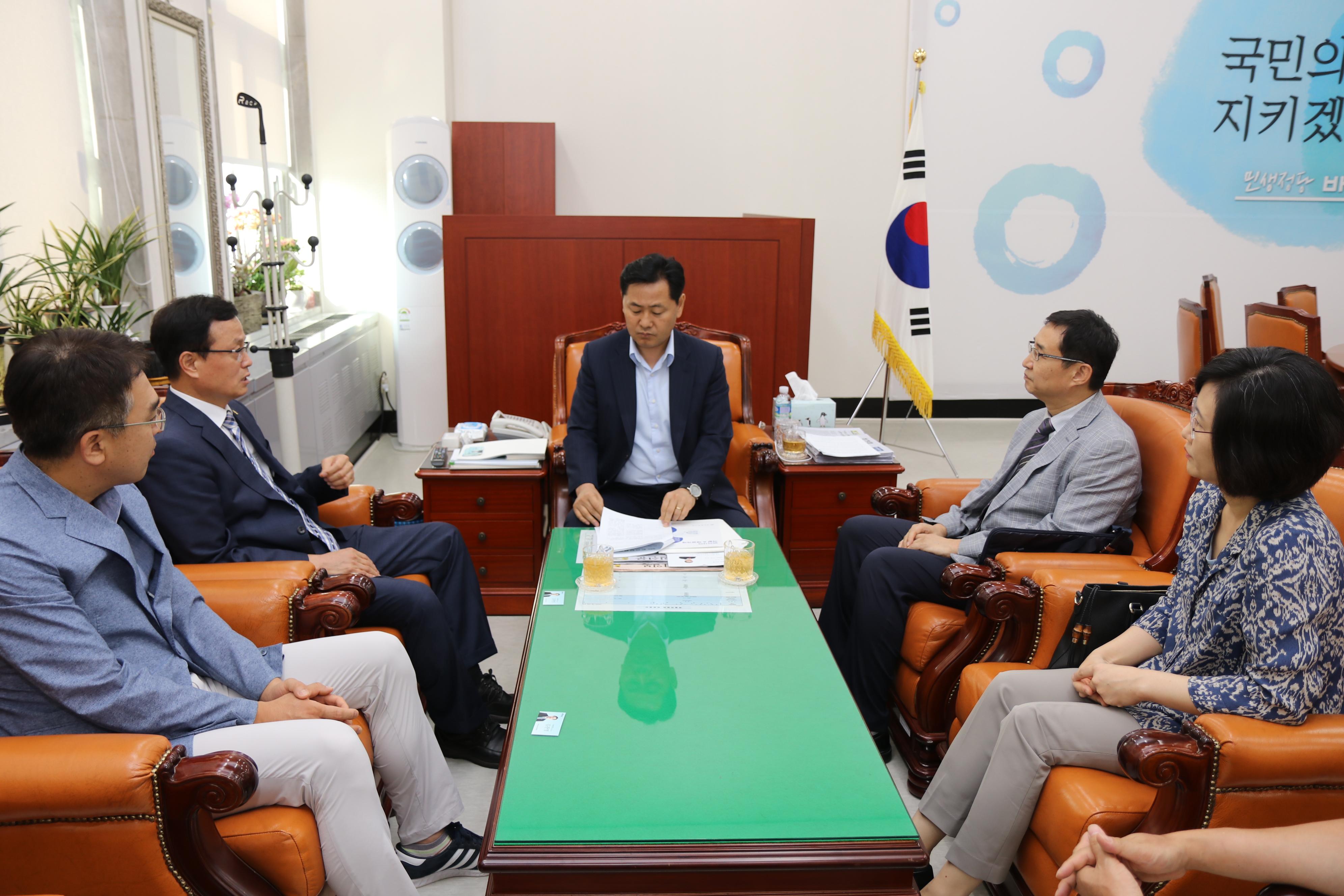 바른미래당 김관영 원내대표 예방