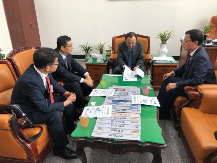 오세중 회장, 국회 산자위 홍일표 위원장 예방