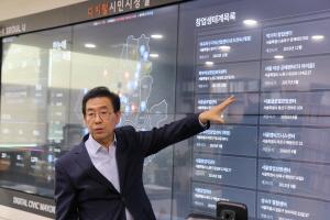 오세중 회장, 박원순 서울시장 예방