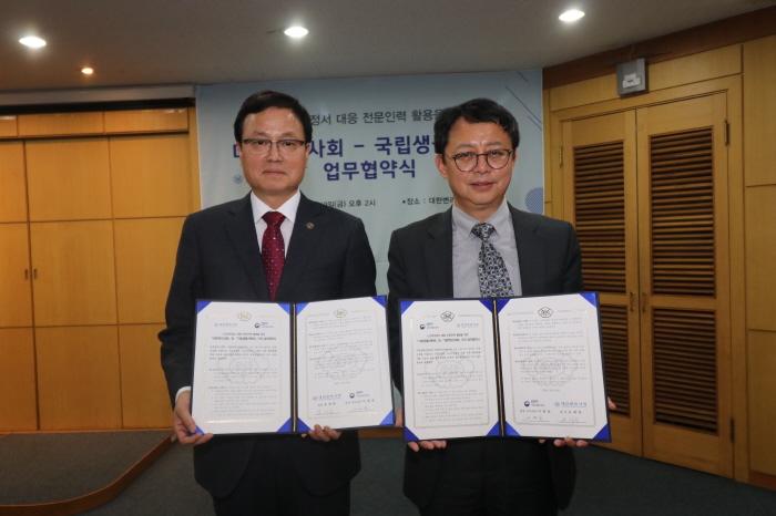 변리사회, '나고야 의정서' 관련 법률지원단 운영