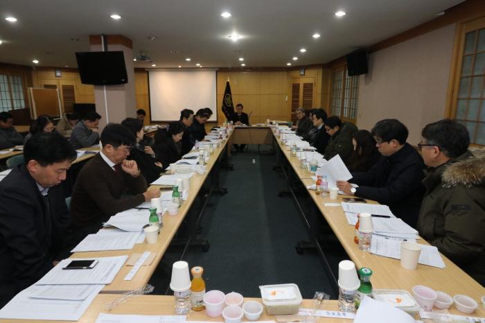 제22차 상임이사회 개최