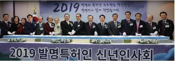 [회장동정]발명특허인 신년인사회 등