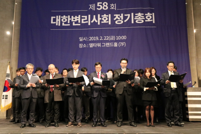 """""""자동자격 대표적 일제 잔재… 청산 앞장설 것"""""""