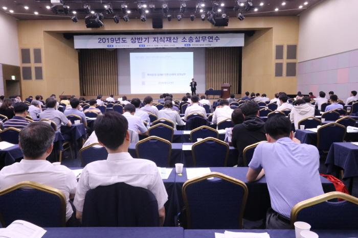 오세중 회장, 변리사 윤리연수에서 직무 공공성 강조