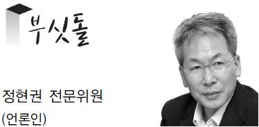 대한민국, 지식재산으로 痛(아플 통)하다