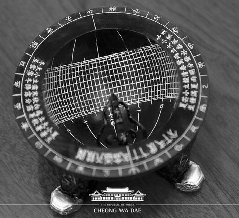 세계 7번째 특허 200만호 달성