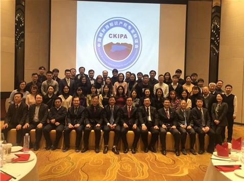 중국 조선족지식재산전문가협회 신년회 열려
