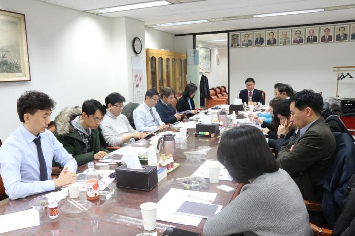 제52차 상임이사회…2020 사업예산안 심의
