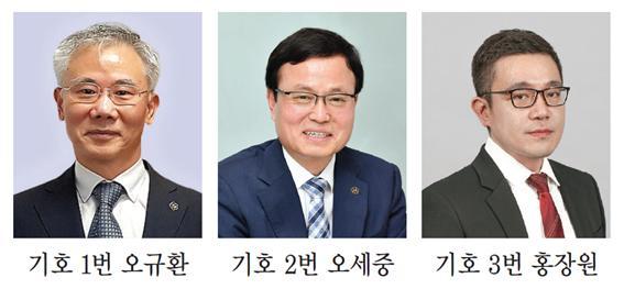 대한변리사회 제41대 회장 선거 3파전