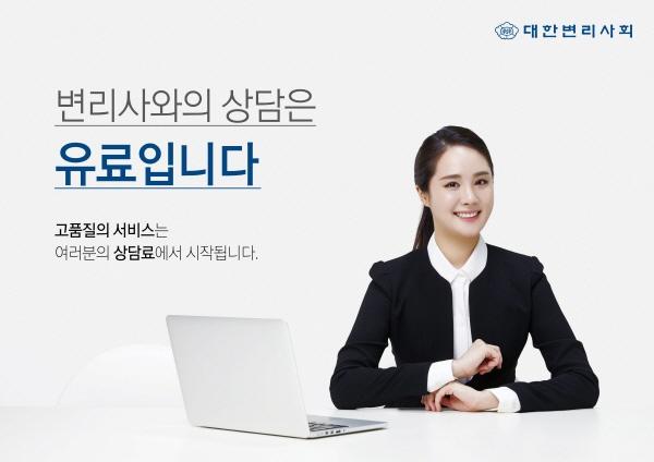 출원 상담·선행기술·선행상표 조사 '제값' 치러야