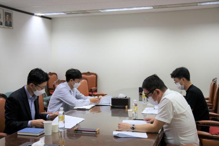 특허청 과제 입찰가격점수 개선방안 회의