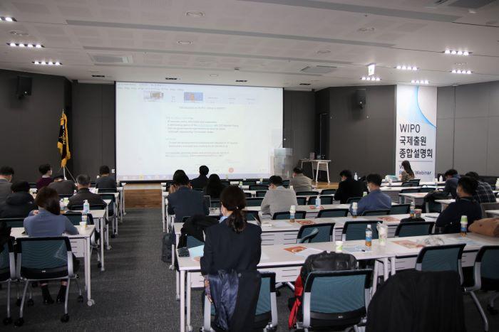 2020년 WIPO 로빙 세미나 화상 개최