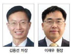 특허청 신임 차장에 김용선 전 심판장
