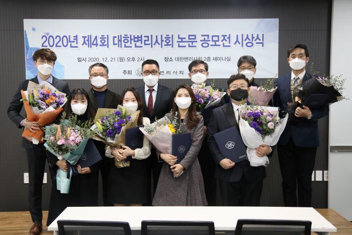변리사회 논문공모전 시상식 개최