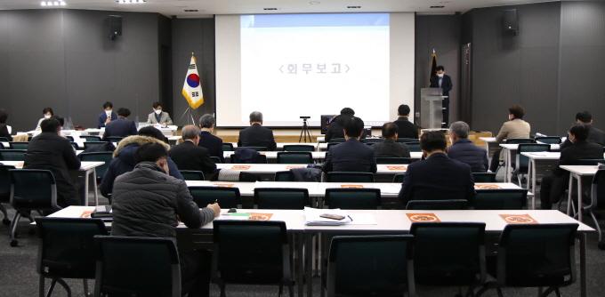 입회비 인하·회장 선거 제도 개선 추진