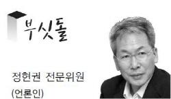 미국 특허변호사는 한국과 다르다