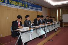 국회, 정부, 법원 특허소송 관할집중에 한 목소리