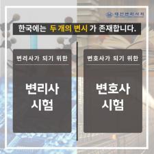 원칙과 상식이 통하는 특권 없는 대한민국