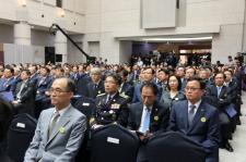 오세중 회장, 사법부 70주년 기념식 참석