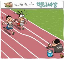 조남준의 변리세상 (2019.05.20)